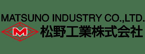 03_松野工業