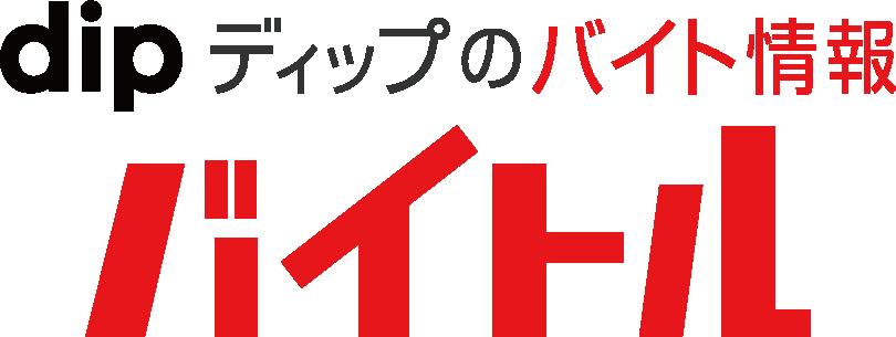 03バイトル