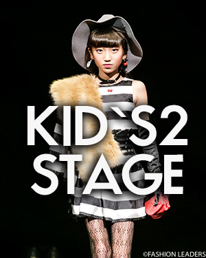 KID`S 2STAGE