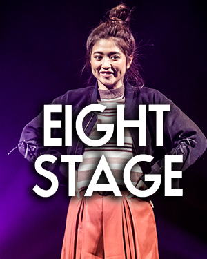 EIGHT STAGE