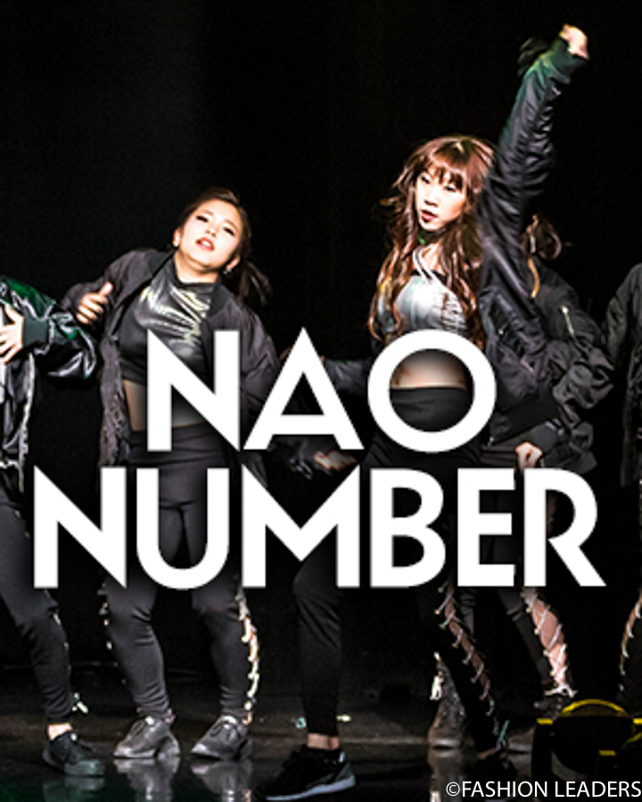 NAO NUMBER
