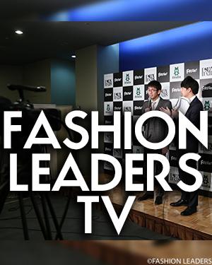 FASHION LEADERS TV