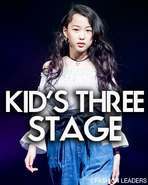 KID'S THREE STAGE