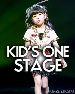 KID'S ONE STAGE