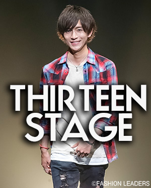 THIRTEEN STAGE