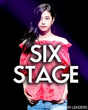 SIX STAGE