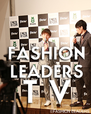 FASHION LEADERS TV
