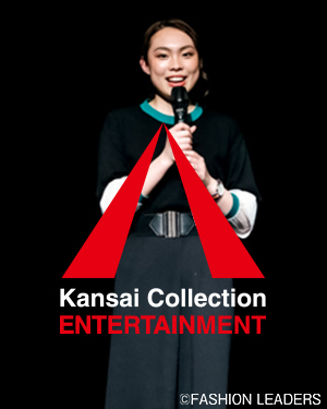 Kansai Collection Entertaiment