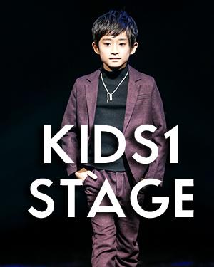 KIDS1 STAGE