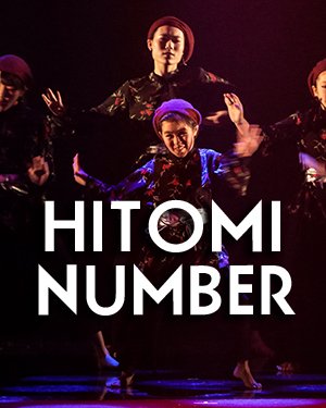HITOMI  NUMBER
