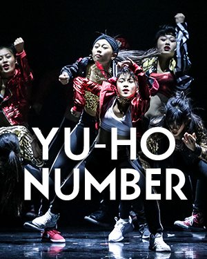 YU-HO NUMEBER