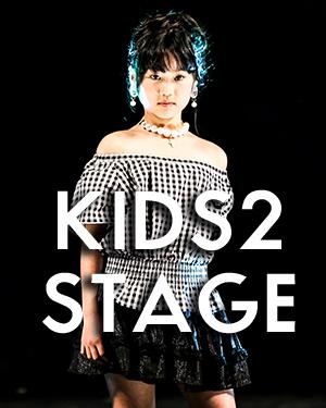 KIDS2 STAGE