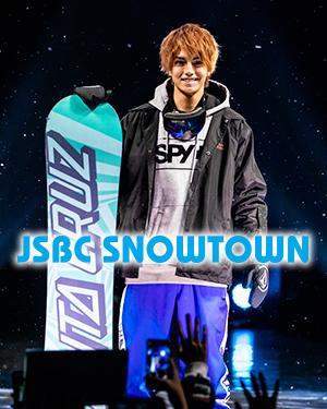 JSBCスノータウン