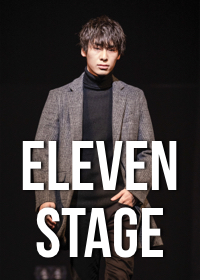11STAGE