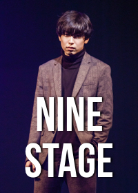 9STAGE