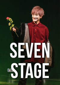 7STAGE