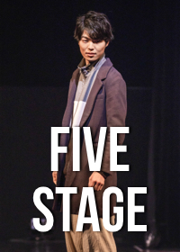 5STAGE