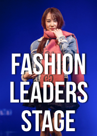 FASHION LEADERS STAGE