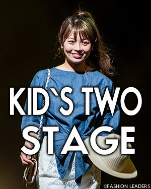 KIDS TWO STAGE